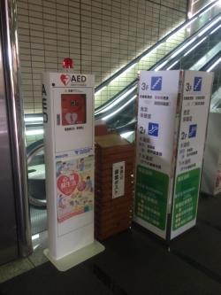 被在静冈政府大楼1楼自动扶梯旁边设置的AED