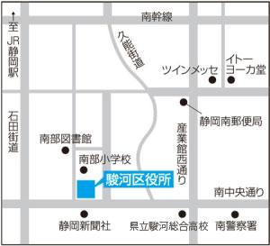 骏河区政府地图