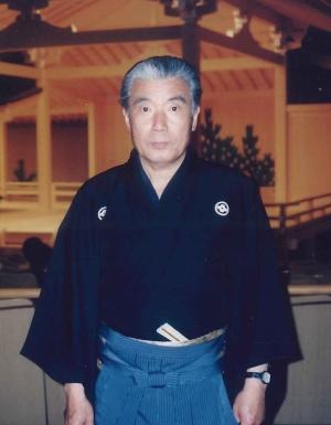 Photograph of federation of Shizuoka-shi Noh representative Michio Tamai