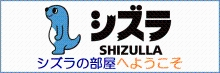 Room banner of shizura