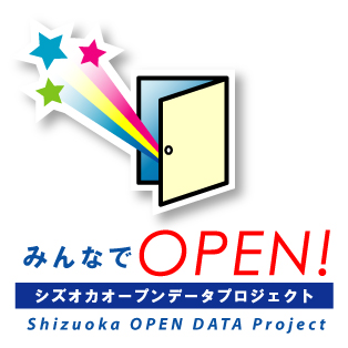 It is OPEN! - Shizuoka opening data project ... together