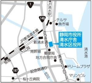 清水政府大楼、清水区政府地图
