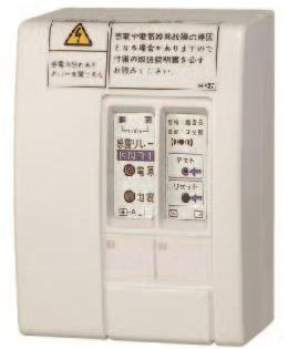 Vibration sensing breaker (postscript type)