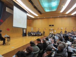 (venue) City hall Shimizu government building