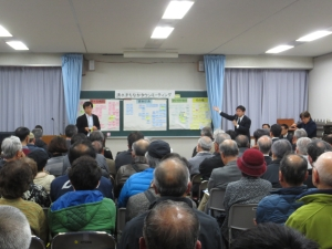 (venue) Orito lifelong learning interchange building