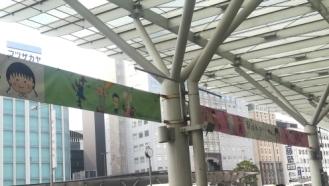Shizuoka station square notice two-pole banner
