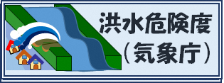 Degree of risk of flood occurrence