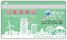 Seal registration document card design