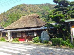 丁子店(静冈市)